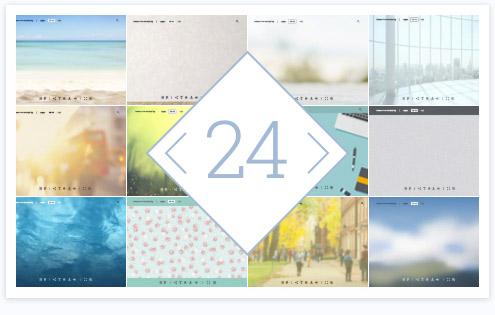 24 ready designs
